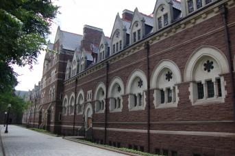Seabury Hall  (SH)