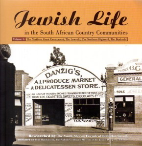 Successful Jewish business in South Africa