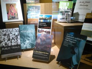 A display of new faculty publications