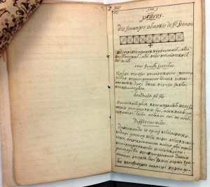 Abenaki Prayer Book I