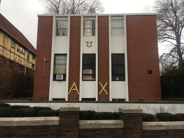 Bucknell Students Break into Cleo of AX