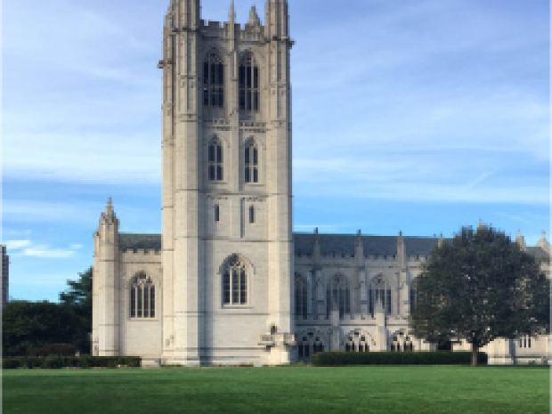 Trinity Drops to #46 In U.S. News and World Report Rankings